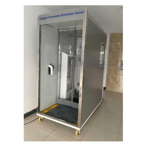 Disinfection Channel Body Disinfection cabin Device For Public Places And The Anti-Virus Channel Spray Disinfection chambers